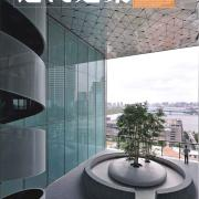Modern Architecture Article Page
